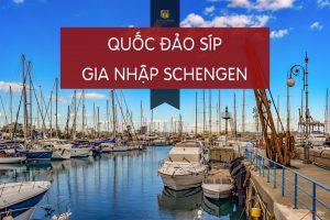 Quốc đảo Síp gia nhập khối Schengen