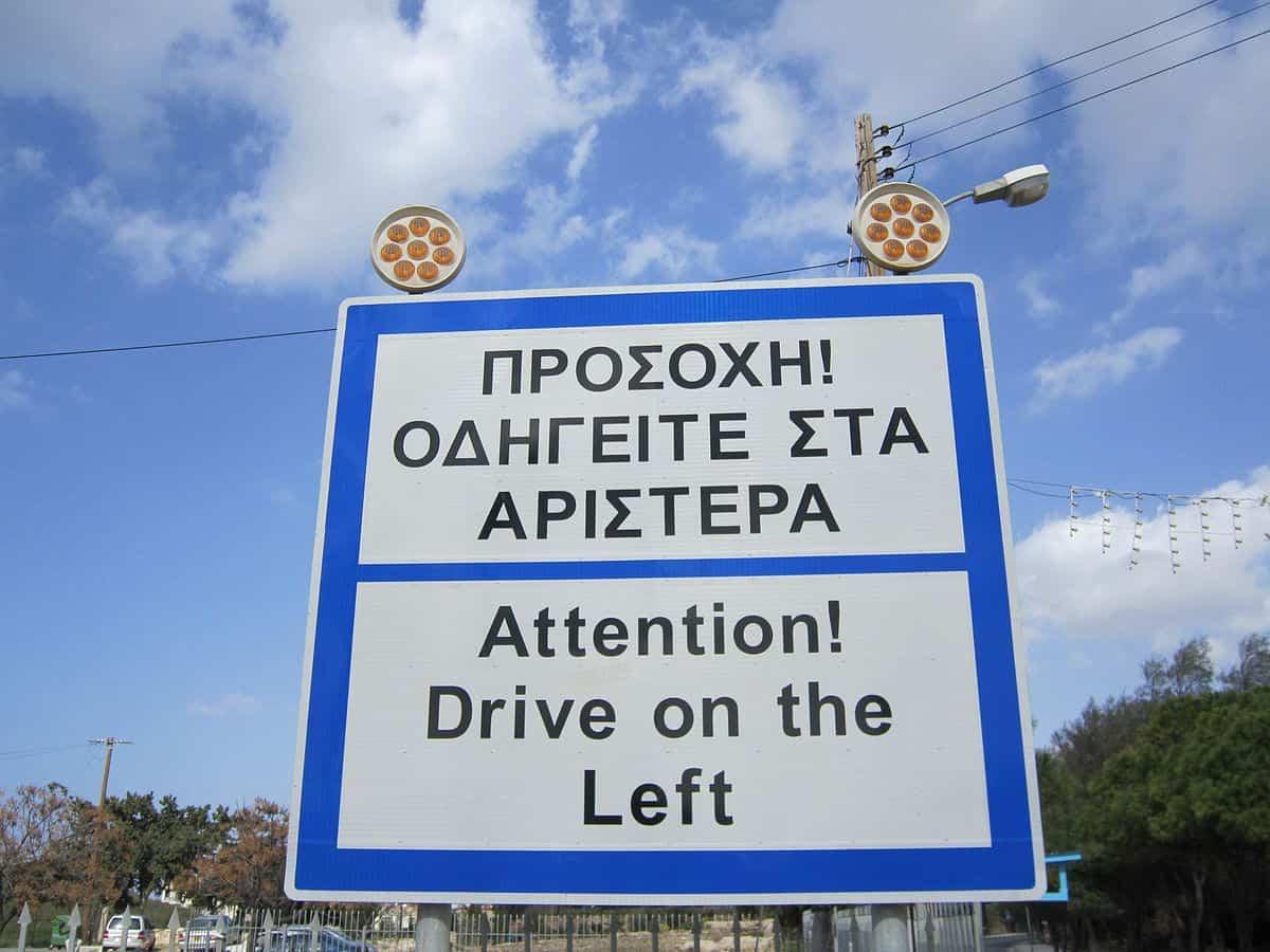 Ở Síp, quý vị phải lái xe bên trái đường và vượt bên phải.