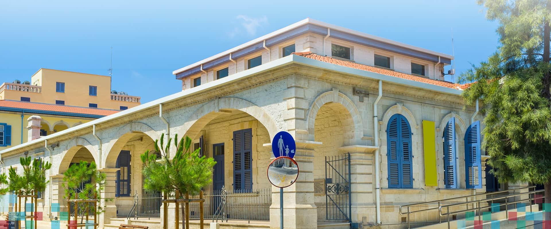 Đại học Công nghê Síp (CUT)
