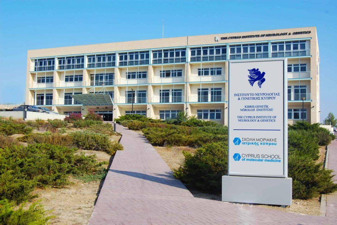 Học Viện Síp
